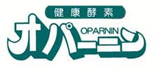 健康酵素オパーニン